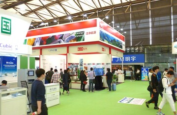 IE Expo_Swiss Pavilion